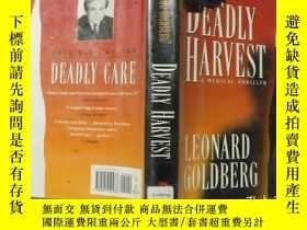 二手書博民逛書店deadly罕見harvest 致命的收穫 f2-5Y22539