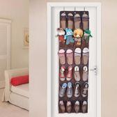 宿舍神器門後收納掛袋 多層大號鞋子牆上懸掛式寢室透明網袋布藝 沸點奇跡