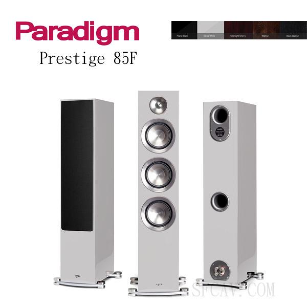 【勝豐群音響新竹】預購 Paradigm Prestige 85F 落地喇叭 GW / M-CH / PB