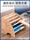 扇形文件架辦公收納資料架創意辦公室用品桌面教師收納架架子多層 極有家