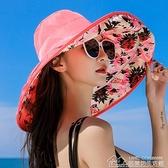 沙灘帽女夏百搭潮海邊出遊防曬遮臉防紫外線遮陽帽青年太陽帽 【全館免運】