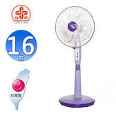 聯統16吋立扇/桌扇/涼風扇/電風扇 LT-4019~台灣製造