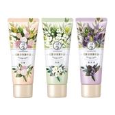 曼秀雷敦 花園香護手霜(50g) 款式可選【小三美日】
