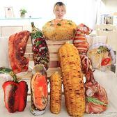 玩偶 玉米創意燒烤模擬食物零食抱枕公仔搞怪玩偶毛絨玩具男生  瑪麗蓮安