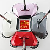 掃地機手推式吸塵器家用軟掃把簸箕套裝組合魔法掃帚笤帚拖地神器 可可鞋櫃