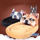 造型寵物窩 3D寵物床墊 狗窩 貓窩 保暖 舒適 寵物睡墊  絨毛屋 小型犬 幼犬 ☆米荻創意精品館