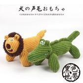 寵物玩具小狗狗用品泰迪博美法斗犬幼犬磨牙金毛耐咬發聲毛絨玩具【黑色地帶】