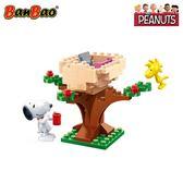 糊塗塌客的窩 BanBao邦寶積木 史努比系列 Peanuts Snoopy 7510