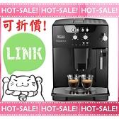 《有優惠+贈好禮》Delonghi ESAM 04.110.B 迪朗奇 豐采型 義式 全自動 咖啡機