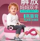坐便器 兒童坐便器男女寶寶馬桶小孩座便廁所神器便盆尿桶 1995生活雜貨NMS