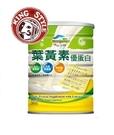 【博能生機】葉黃素優蛋白補養配方 800公克/罐