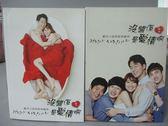 【書寶二手書T2/一般小說_QKZ】沒關係,是愛情啊_2本合售_盧熙京