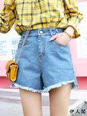 短褲女白色闊腿顯瘦高腰牛仔熱褲