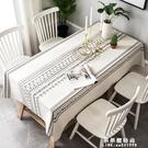 餐桌布 北歐家用棉麻布藝黑色亂幾何系列餐桌布客廳茶幾台布簡約百搭蓋布【果果新品】