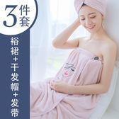 浴巾純棉成人柔軟性感可穿式浴裙