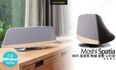 Moshi Spatia WiFi 高音質 無線 音響 公司貨 支援 AirPlay / Wi-Fi Direct