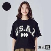 【男人幫】799T8004*100%圓領純棉英文字母圓領T恤