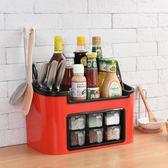 調味盒套裝廚房用品調料盒調料瓶罐調味罐佐料鹽罐收納盒家用 童趣潮品