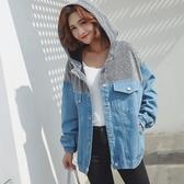 微購【A4021】連帽拼接牛仔外套 XL-3XL