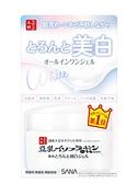 【SANA】豆乳美肌煥白多效凝膠霜