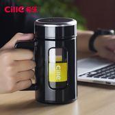 玻璃杯雙層帶把商務辦公杯男大容量便攜水杯創意過濾泡茶杯子 易貨居
