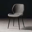 北歐餐桌椅家用凳子靠背梳妝椅工業風輕奢餐...