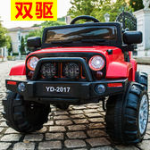 兒童電動車四驅帶遙控四輪小汽車可坐人越野車搖擺兒童玩具車汽車MJBL 中秋節禮物