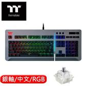 Thermaltake 曜越 Level 20 RGB Cherry機械式電競鍵盤銀軸  鈦灰版
