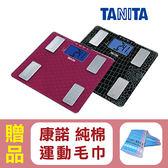 【日本TANITA】塔尼達 體脂肪計 體脂計 UM041,贈品:康諾純棉運動毛巾x1