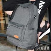 背包男士雙肩包韓版青年電腦旅行校園初中 WD2809【衣好月圓】TW