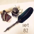 義大利 Bortoletti set82 羽毛沾水筆+墨水一瓶+筆座 組合(verde綠色羽毛款)21501168163857 / 組
