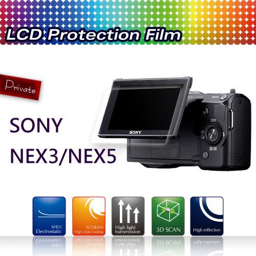 【EC數位】Sony NEX5 NEX3 NEX-5 NEX-3 A33 A55 專用 高透光 靜電式 防刮 相機保護貼