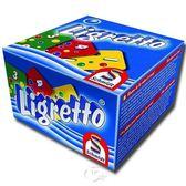 樂可多-藍版 Ligretto Blue【新天鵝堡桌遊】