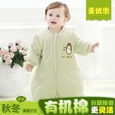 兒童睡袋嬰兒睡袋春秋冬季兒童棉質防踢被防著涼睡袋    SQ10603『寶貝兒童裝』