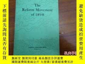二手書博民逛書店《the罕見reform movement oof 1898》Y