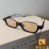 太陽鏡小框韓版下半框復古茶色墨鏡女防藍光眼鏡框嘻哈【慢客生活】