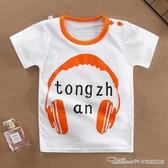 男童女童夏新款純棉寶寶短袖薄t恤中大兒童半袖上衣 阿卡娜