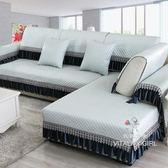 簡約現代沙發墊四季通用布藝坐墊客廳組合沙發套新款【元氣少女】