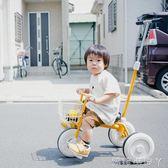 兒童三輪車簡約腳踏車1-3歲幼兒輕便手推車自行車寶寶童車 NMS蘿莉小腳ㄚ
