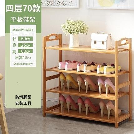 降價兩天 鞋架多層 簡易防塵家用經濟型組裝家里人門口小鞋柜實木多功能