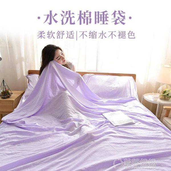 旅行酒店隔髒床單水洗棉睡袋單人雙人戶外室內便攜式防髒床單被套   草莓妞妞