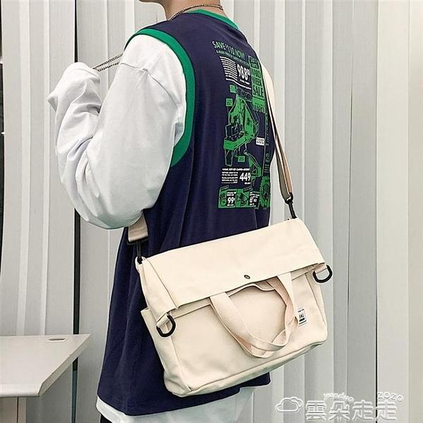帆布包帆布包男日系學生簡約大容量斜背包休閒包2021新款韓版男士側背包 雲朵