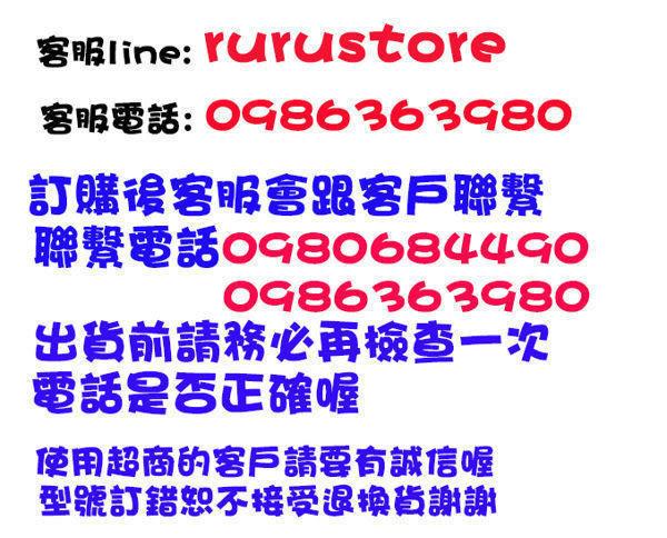 俏魔女美人館 ♥ (粉粉小鹿*軟殼}ASUS ZenFone Max (ZC550KL) 手機殼 手機套 保護套 保護殼