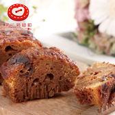 第二顆鈕釦PU.荔枝蜂巢蛋糕 (270g/盒,共兩盒)﹍愛食網