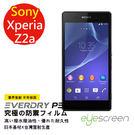 EyeScreen 索尼 Sony Xp...