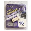 Easy Q 時尚百炫隨身碟 16GB