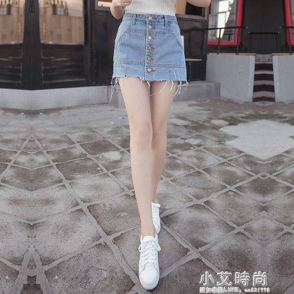 牛仔裙女夏2019新款chic短裙一步裙港味復古高腰包臀裙ins半身裙 小艾時尚