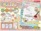 7-8月特價 角落生物 角落小夥伴 神奇漫畫家 草莓很多系列 TOYeGO 玩具e哥