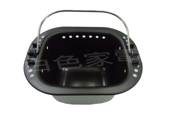 公司貨【國際牌☆PANASONIC】台灣松下☆製麵包機 蒸鍋☆適用:SD-BMS105T