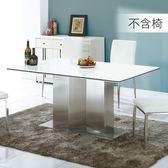 餐桌。莎拉不鏽鋼石面餐桌H01-756-6【伊家伊生活美學】